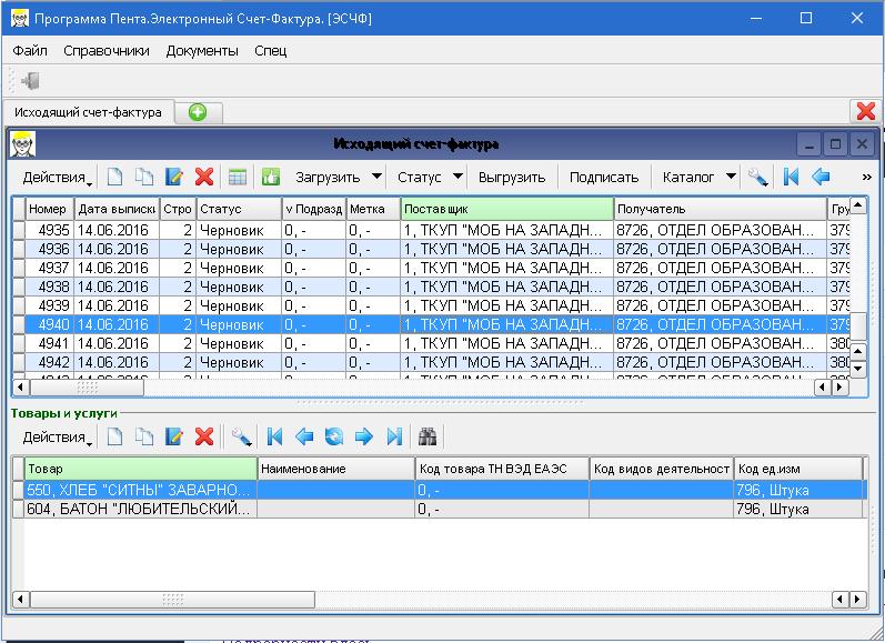 Программа создания xml файлов скачать бесплатно